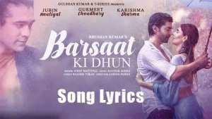 Read more about the article Barsaat Ki Dhun Song Lyrics – Jubin Nautiyal