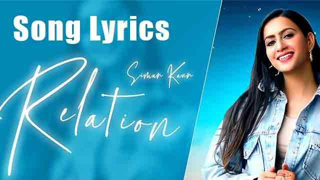 relation Simar Kaur lyrics song