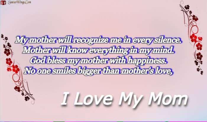 Mothers Day Shayari In English