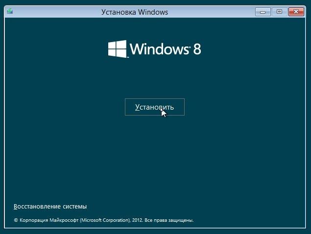 windows-8-install-3