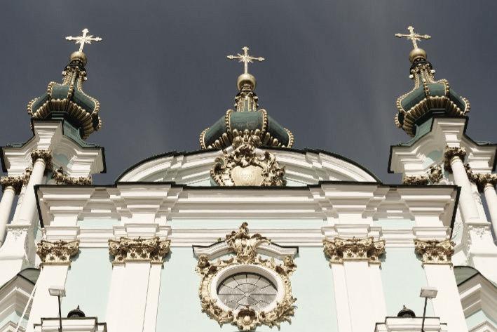 st. Andrew church Kiev, Ставропігія Вселенського Патріархату в Україні
