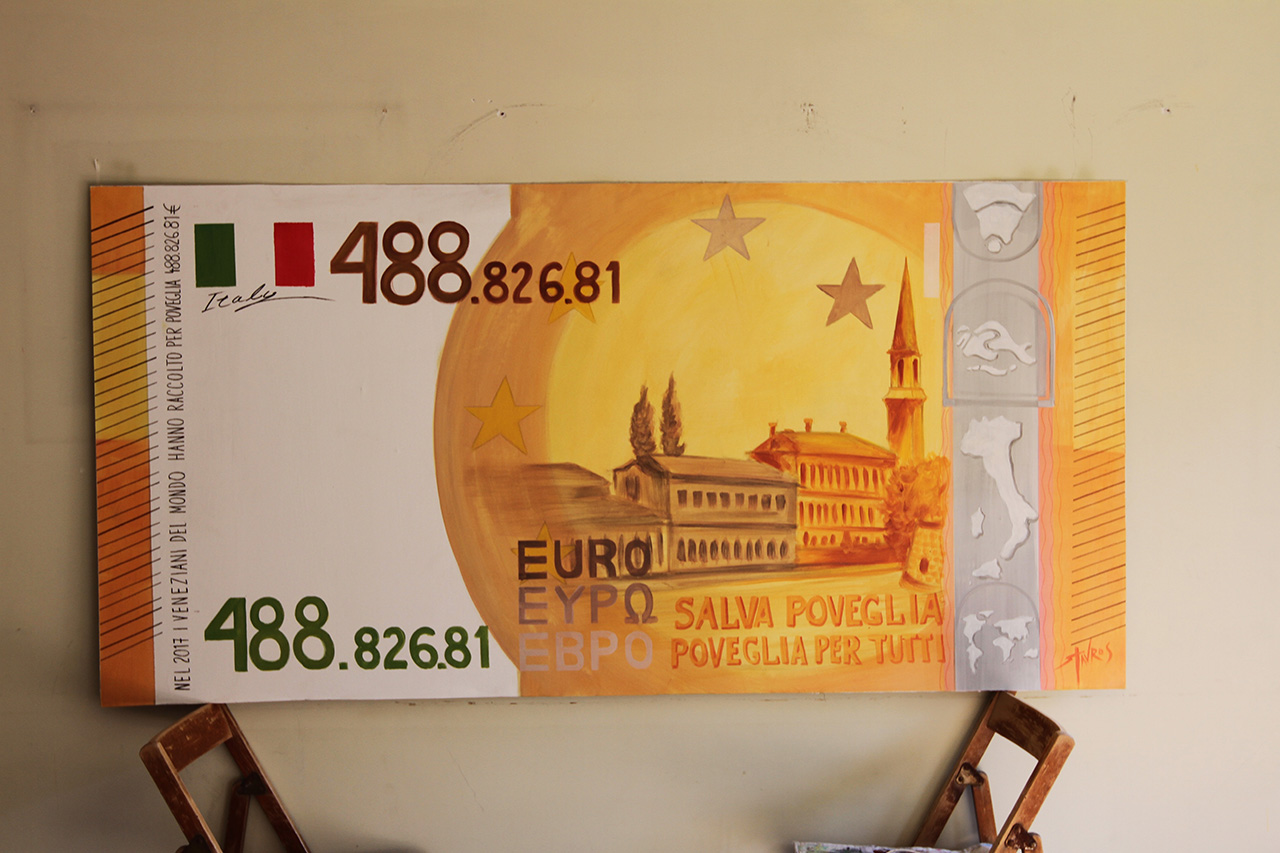 poveglia banknote