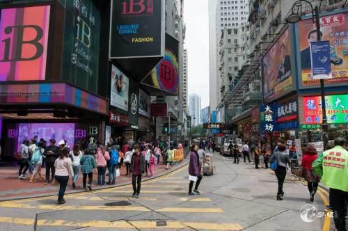 Mitten in Causeway Bay.