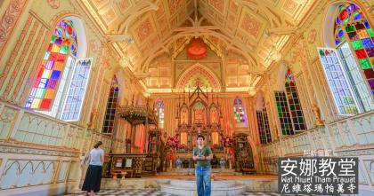 尼維塔瑪帕萬寺,安娜教堂