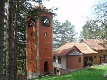 Detalj manastira Sv. Trojice
