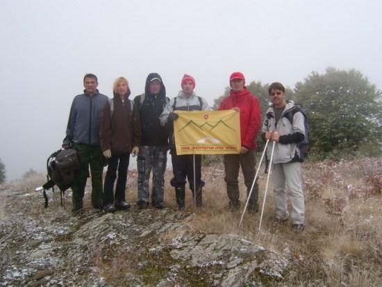 Kopljača (1345) – vrh Široke planine