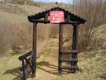 Ulaz na uređenu stazu