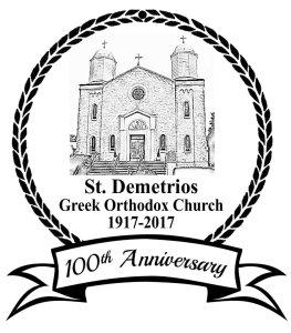St Demetrios 100Years Black&White
