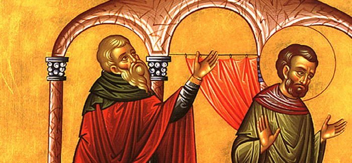 pharisee_and_tax_collector_700_px