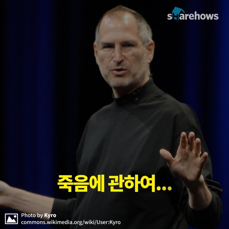 steve-jobs-three-story-16