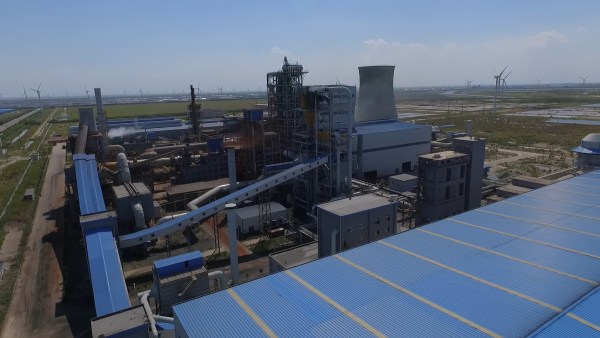 Running HIsmelt plant in China