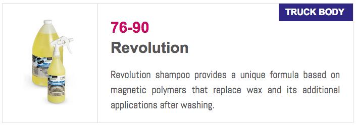 7690 Revolution