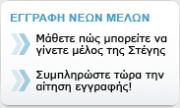 Εγγραφή-180