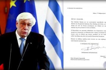 Συγχαρητήρια Επιστολή από τον Πρόεδρο της Δημοκρατίας προς τη Συμφωνική Ορχήστρα Νέων Ελλάδος