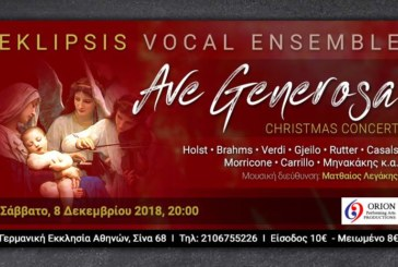 Ave Generosa – Eklipsis Vocal Ensemble