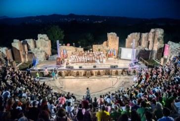 Νέα εκδήλωση: Preveza International Choral Festival