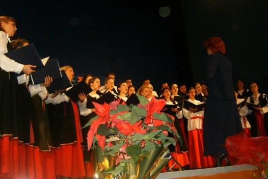 Πρόσκληση στο 39ο Διεθνές Χορωδιακό Φεστιβάλ Καρδίτσας