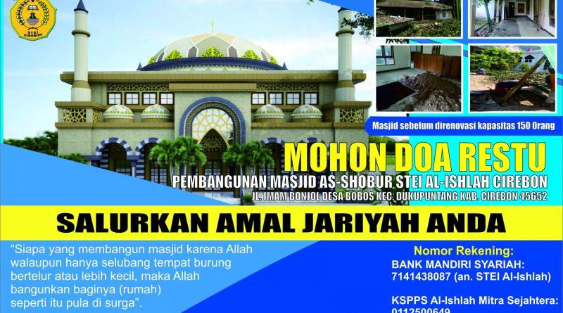 Perluasan dan Renovasi Pembangunan Masjid As-Shobur