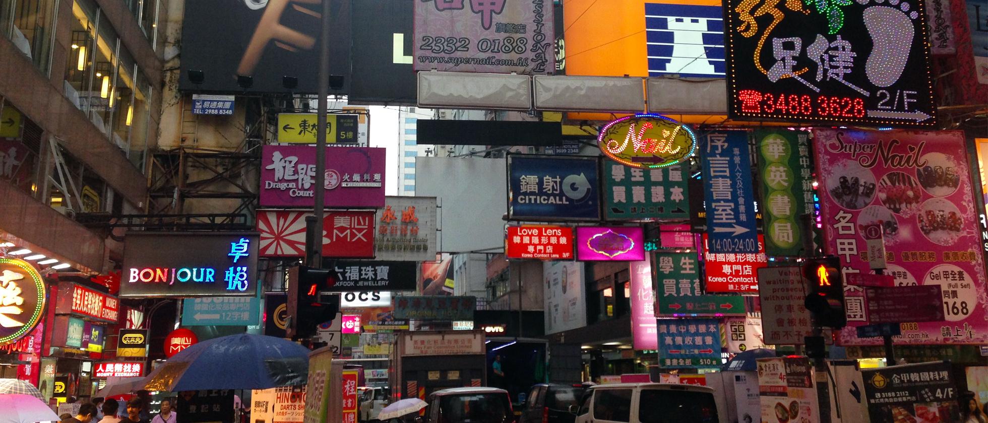 Zes Dagen In Hong Kong