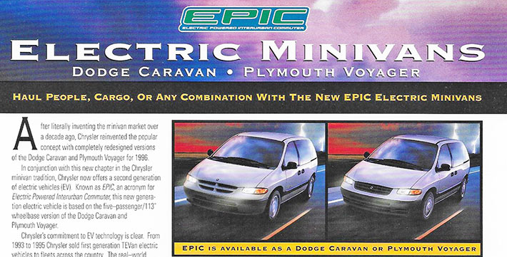epic electric cars