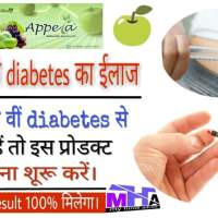 wellway life appela results 100%