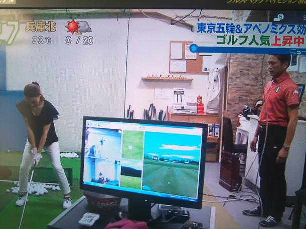 ゴルフレッスン大阪す・またん放送