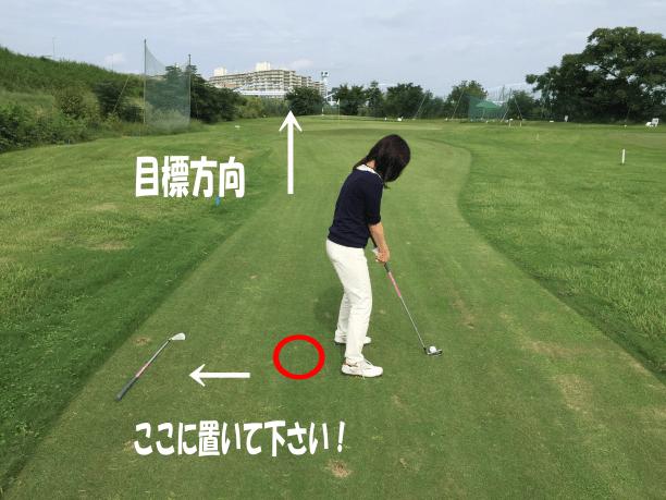 ゴルフクラブの正しい置き場所