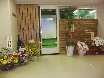stepbystepゴルフスクール入口