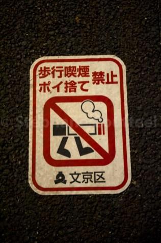 Cigarette de fumer