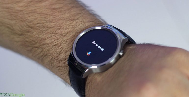Android Wear 2.6