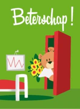 Sterkte wensen ziekenhuis (5)