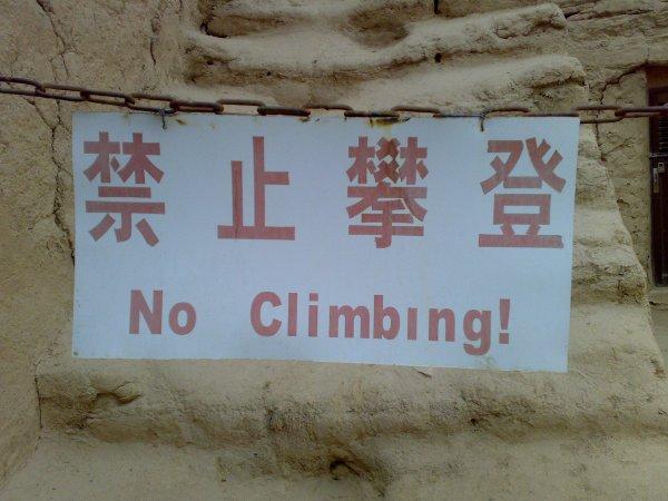 A redundant instruction for me...