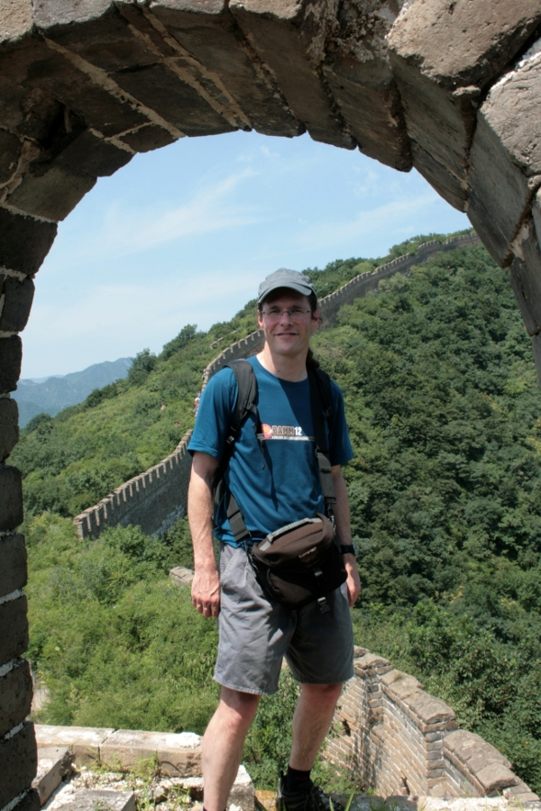 Great Walk on the Great Wall