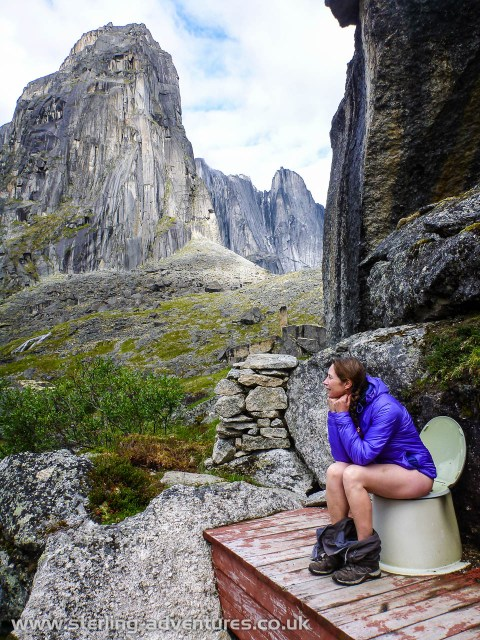 The open-air toilet!  There is another newer, enclosed, toilet too.  But you can't beat this one for the view!