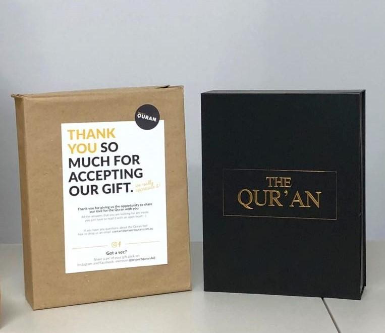 Project Quran