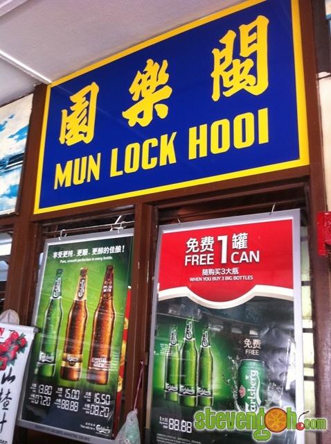 mun_lock_hooi_spicy_sour_beehun5
