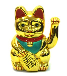 A traditional Chinese cat.