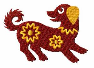 The dog of the Chinese Zodiac