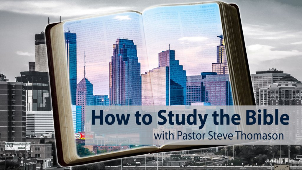 how-to-study-the-bible-logo