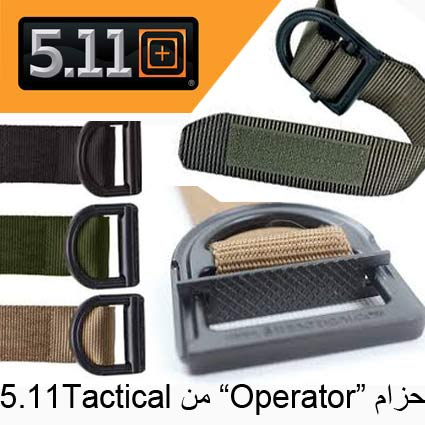5.11 Tactical Belts | أحزمة 5.11