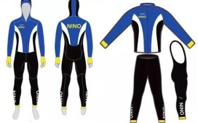 Er kan weer NiNo kleding besteld worden in de webshop