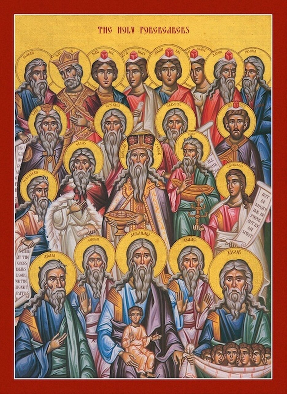 Icon of the Holy Forefathers of Christ