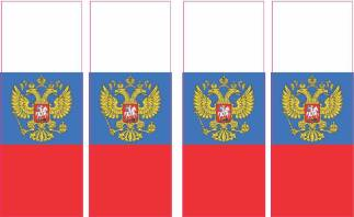 Russian Flag Coat of Arms Sticker