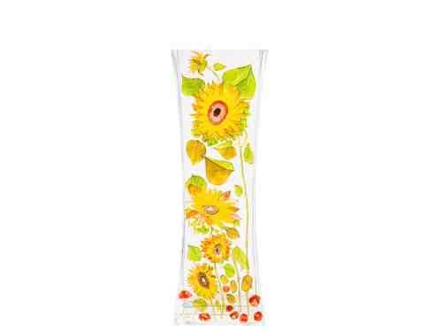 Vaza Cu Floarea Soarelui Si Maci