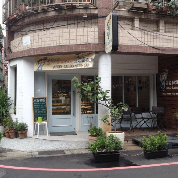Stijlmagazine-Taipei- Coffeecorner