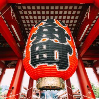 01 - Tokyo - IMG_8902
