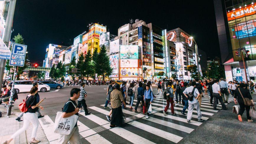 01 - Tokyo - IMG_9339