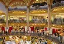 파리 갤러리 라파예트 쇼핑 센터