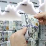 [경제] 선진국 국가부채 10년 새 2배···OECD, 금리인상 후폭풍 경고