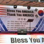 [사진] 평택 험프리 미군기지 태극기 집회